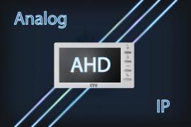 Какой видеодомофон выбрать: аналоговый или IP? AHD!